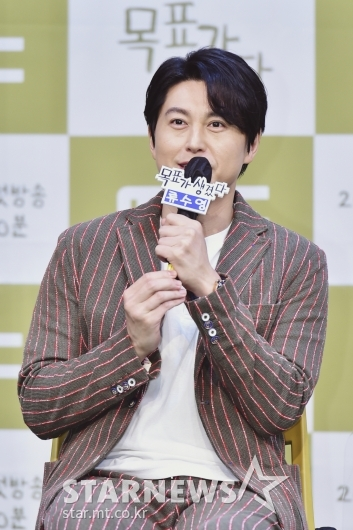 답변하는 '목표가 생겼다' 배우 류수영 [★포토]