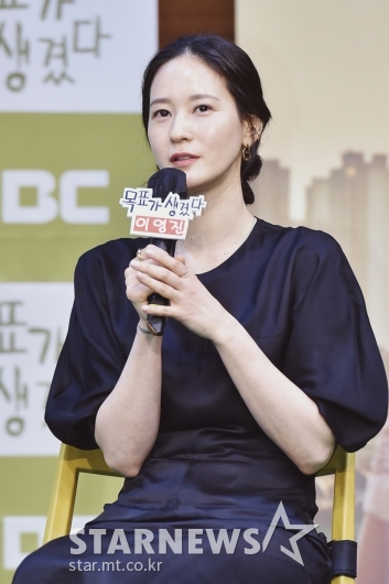 답변하는 '목표가 생겼다' 배우 이영진[★포토]
