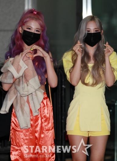 현빈-진하 '자체발광 미모'[★포토]