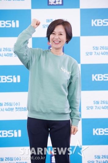 박미선 '운동 파이팅!'[★포토]