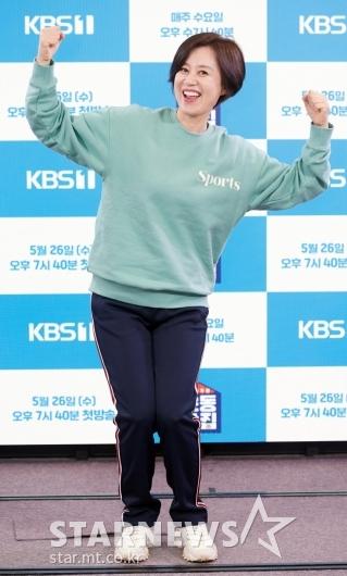 박미선 '모두 건강을 위해서!'[★포토]