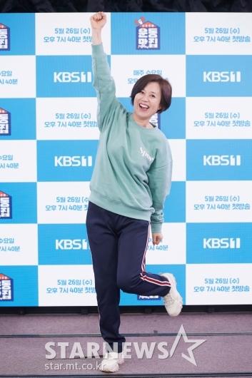 박미선 '운동은 즐겁게'[★포토]