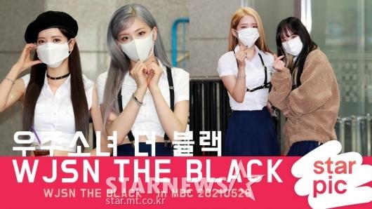 우주소녀 더 블랙 '상큼한 출근길!'[영상]