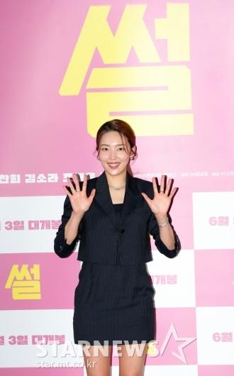 김소라 '썰' 홍일점 미녀[★포토]