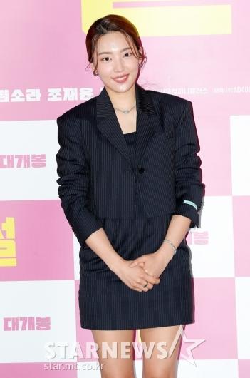 김소라 '어여쁜 미소'[★포토]