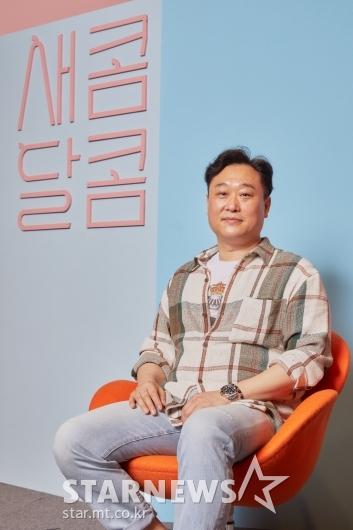 이계벽 감독 '표정도 새콤달콤'[★포토]