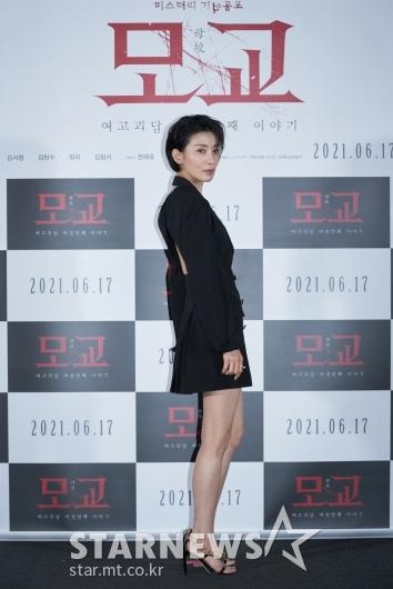 김서형 '치명적인 매력'[★포토]