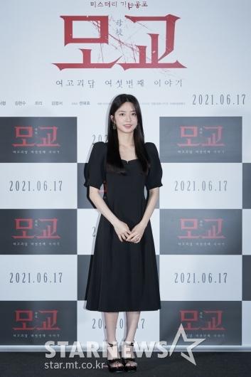 김현수 '블랙으로 청순하게'[★포토]