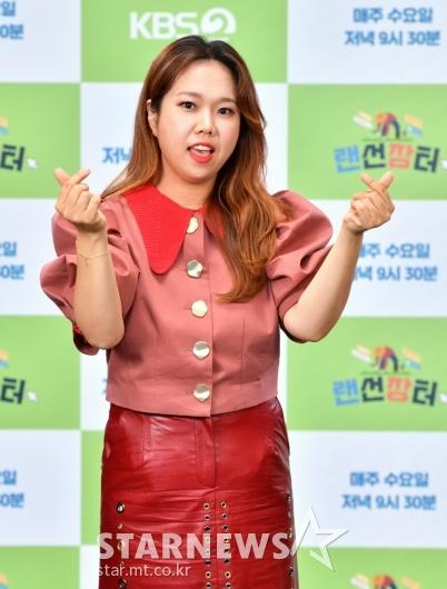 홍현희 '사랑스런 손하트'[★포토]