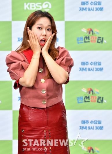 홍현희 '귀엽고 깜찍하게'[★포토]