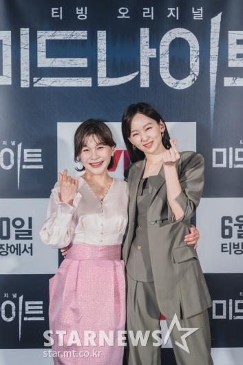 길혜연-진기주 '미드나이트, 사랑해주세요'[★포토]