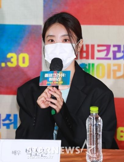 박소진 '좀비크러쉬: 헤이리 기대하세요'[★포토]