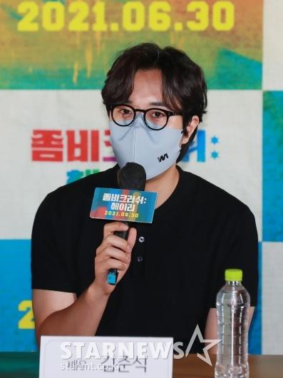 김준식 '올 여름엔 좀비크러쉬'[★포토]