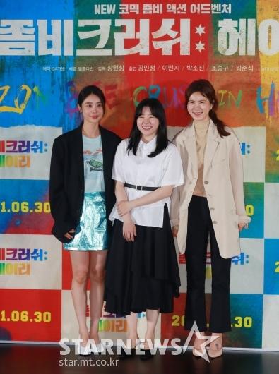 박소진-이민지-공민정 '좀비 잡는 미녀들'[★포토]