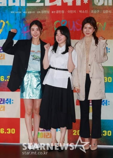 박소진-이민지-공민정 '좀비크러쉬, 기대하세요'[★포토]