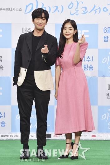 이상엽-김가은 '잘 어울리는 한 쌍' [★포토]