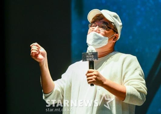 '지구는 엄마다' 시사회 참석한 김해영 감독[★포토]