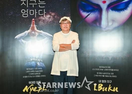 세계 최초 4년간 '녜피' 기록한 김해영 감독[★포토]