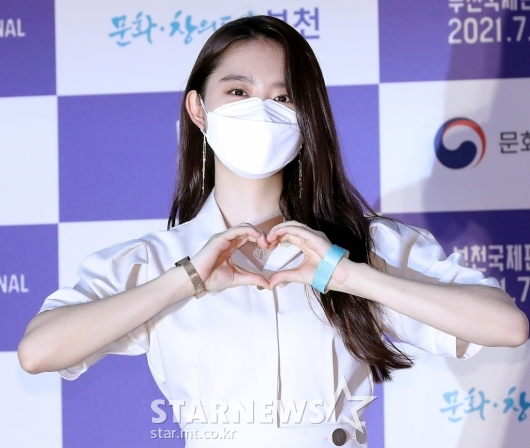 김소혜 '사랑스러운 하트' [★포토]