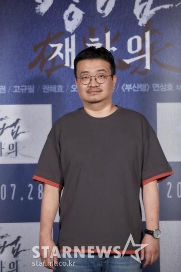 '방법: 재차의' 시사회 참석한 연상호 작가[★포토]