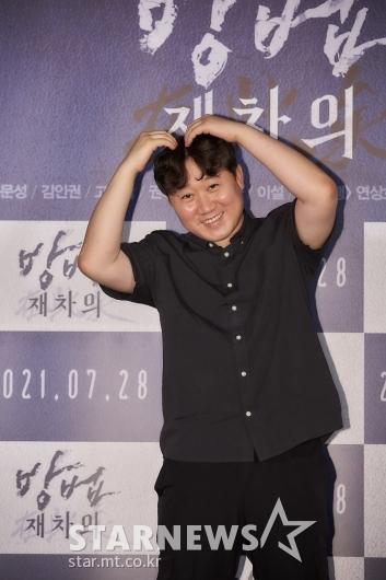 김용완 감독 '방법: 재차의 사랑해주세요'[★포토]