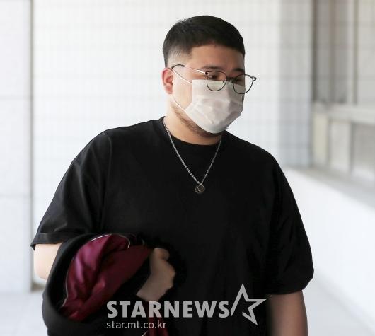 '대마초 혐의' 2차 공판 출석하는 킬라그램 [★포토]