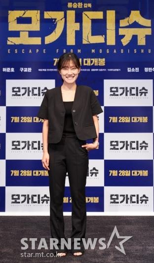 박경혜 '깜찍하고 귀엽게'[★포토]