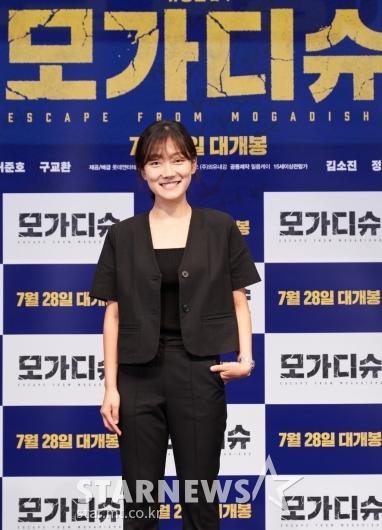 박경혜 '여유로운 미소'[★포토]