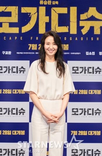 김소진 '자신감 넘치는 미소'[★포토]