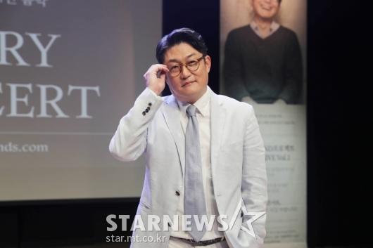 김현철 '포근한 남자' [★포토]