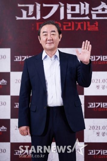김홍파 '괴기맨숀, 기대하세요'[★포토]