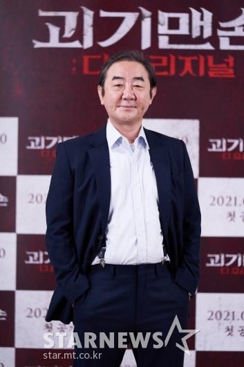 김홍파 '변치 않는 카리스마'[★포토]