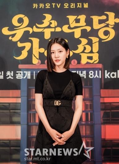 김새론 '미녀 무당' [★포토]