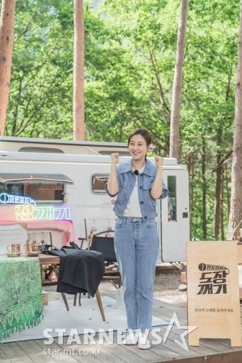장윤정 '도장깨기 화이팅'[★포토]