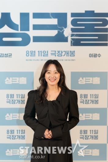 권소현 '깜찍미소'[★포토]
