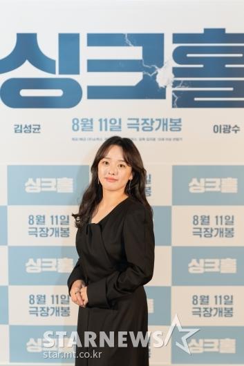 권소현 '빛나는 미모'[★포토]