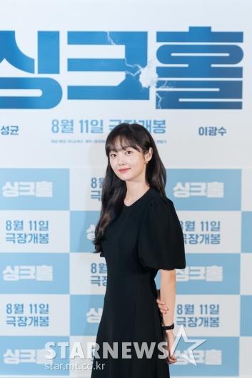 김혜준 '완벽한 미소'[★포토]