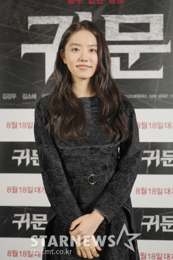 김소혜 '어여쁜 미소' [★포토]