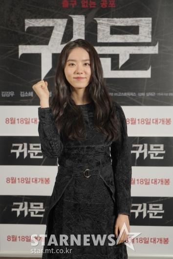 김소혜 '수줍은 파이팅!' [★포토]