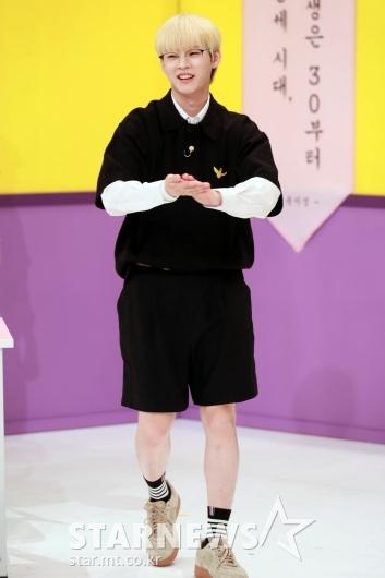 온앤오프 효진 '귀여운 미소'[★포토]