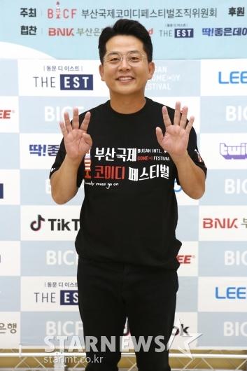 김준호 '부코페 집행위원장' [★포토]