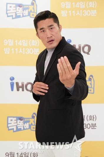 김동현 '드루와'[★포토]
