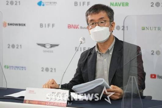 제26회 BIFF 개최 설명하는 허문영 집행위원장[★포토]