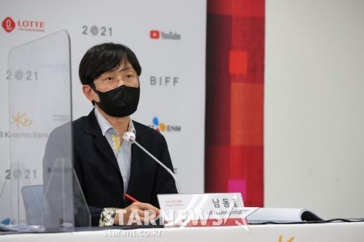 부국제 개최 기자회견 참석한 남동철 수석 프로그래머[★포토]