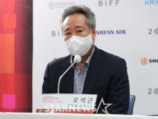 제26회 BIFF 개최 기자회견 참석한 오석근 위원장[★포토]