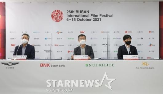 '제26회 부산국제영화제 개최 기자회견'[★포토]