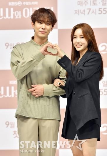 안우연-윤진이 '사랑스러운 하트'[★포토]