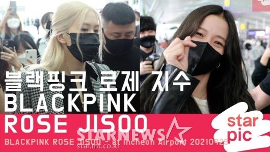 블랙핑크 로제-지수 '패피의 공항패션' [영상]