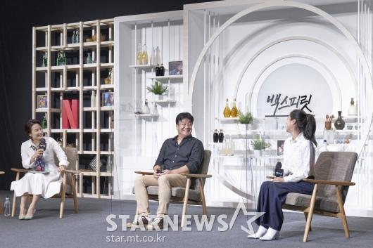 넷플릿스 예능 '백스피릿' 제작발표회 개최[★포토]