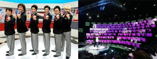 MBC \'무한도전\'과 KBS 2TV \'1대100\'